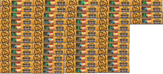 1502-191