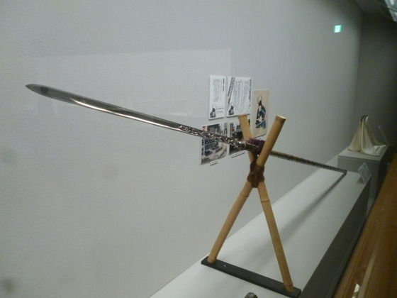 1502-026