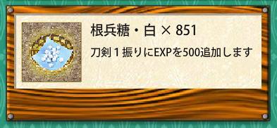 1810-0010