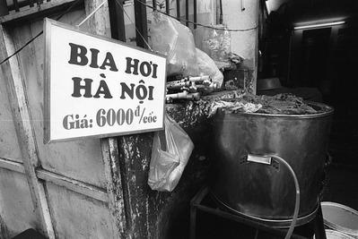 ベトナム019