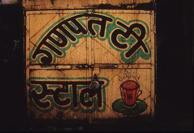 n_インド025