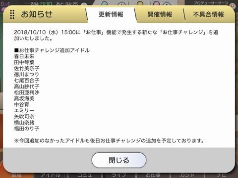 IMG_0310