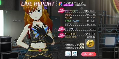 9HinSS4