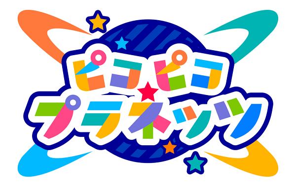 【ミリシタ】MTGユニットのロゴがオシャレ : ミリシタまとめ雑談
