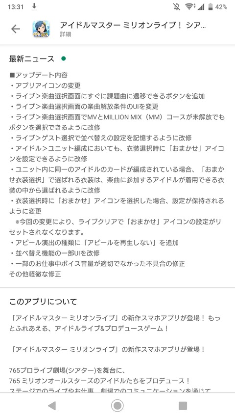 LIHmahf (1)