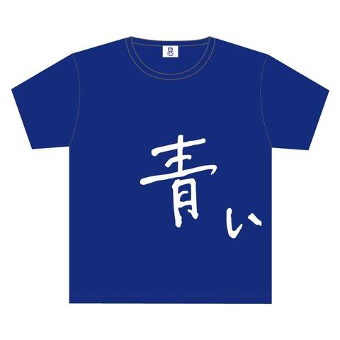 Amamiya_Tshirts_0126_1_1800x1800