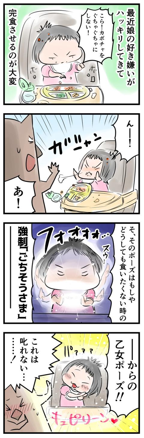 karano小
