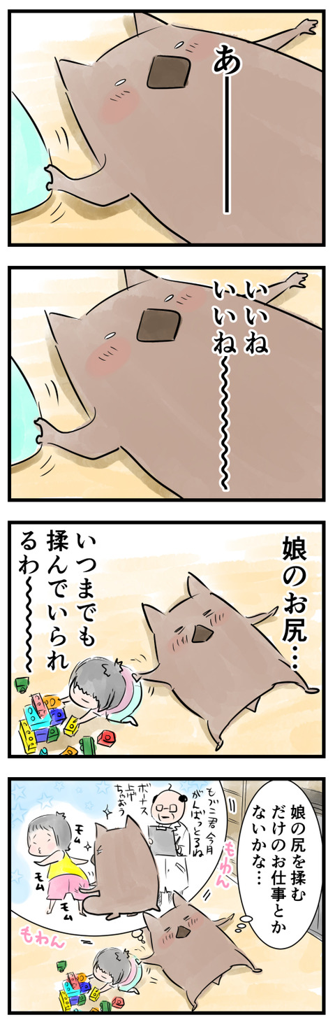 shiri小