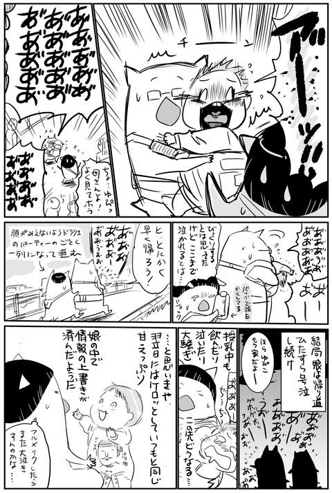 ヘアチェンジ_002