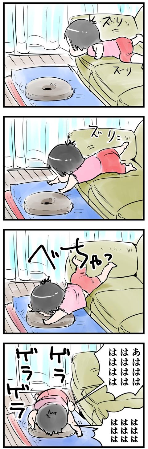 asobi小