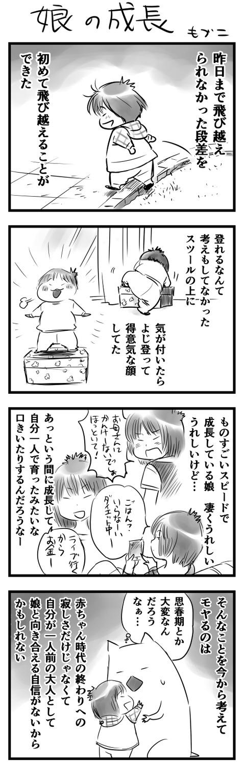 seicho小