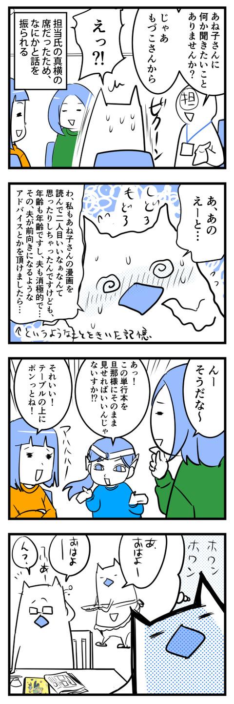 kenpon1