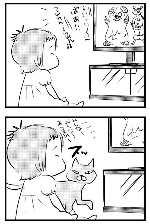 nekoTV1