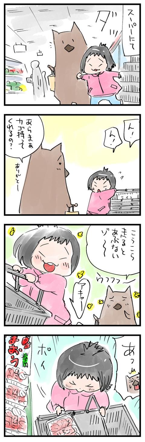 ichigo小