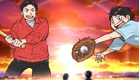 yoshi告知用