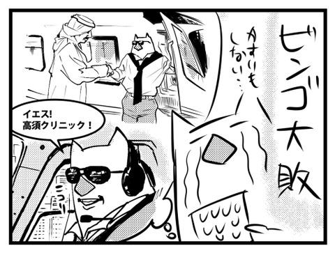bonen②5