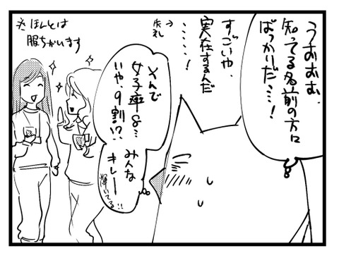 bounen3