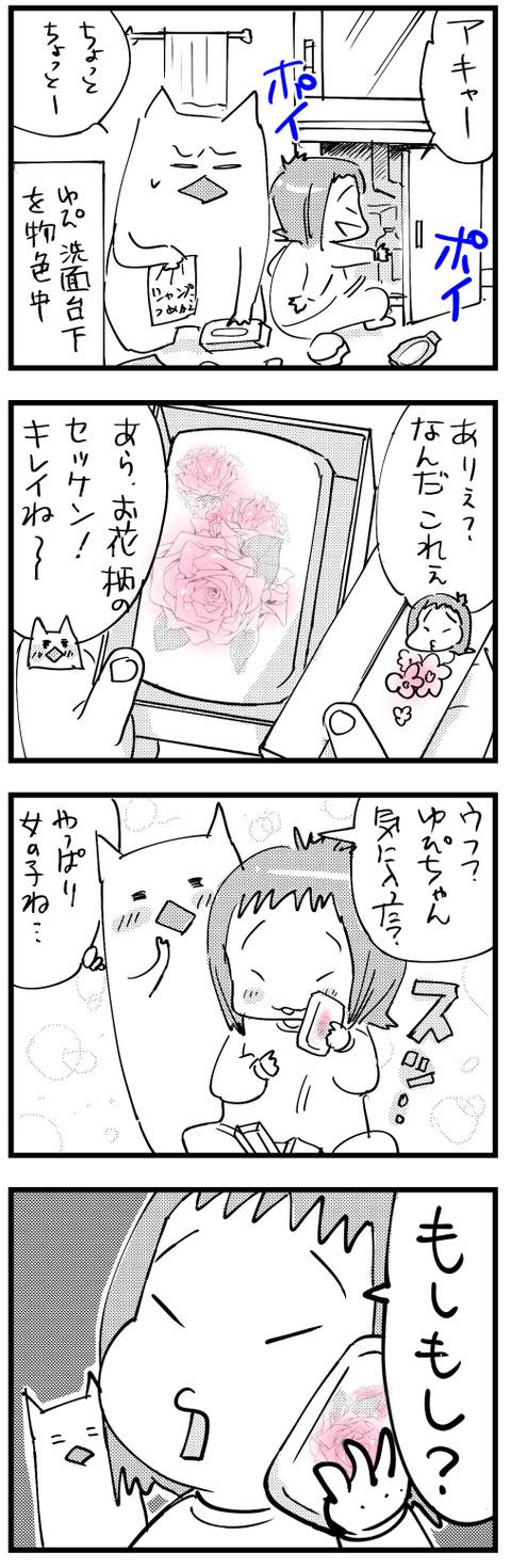 moshi小