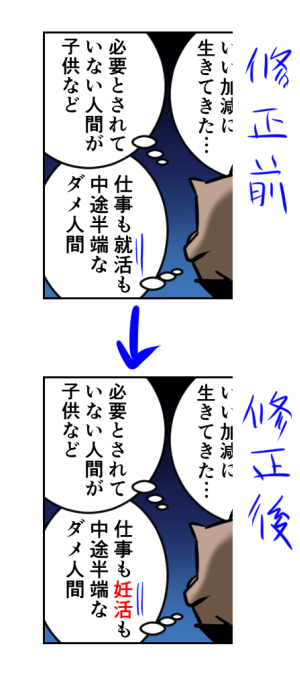 shusei