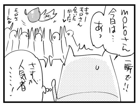 bounen7