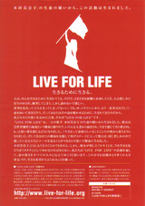 Live for Life