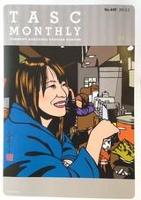 tm.no.449表紙