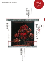no.84表紙