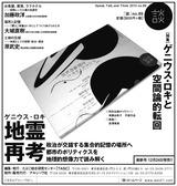 no.89広告jpg