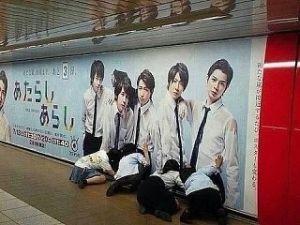 ミラーフォース速報 -遊戯王OCGまとめ-