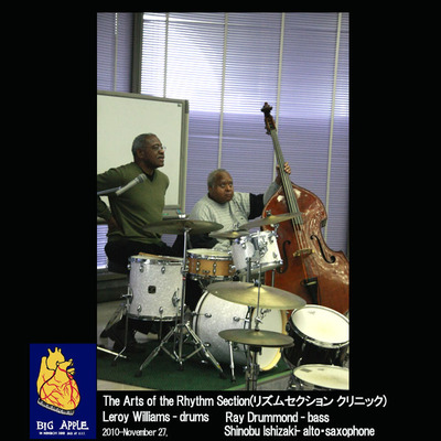 Ray Drummond - bass/Leroy Williams - drums