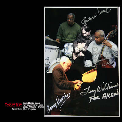 Barry Harris trio+井上 智(g) in 東京TUC