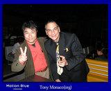 Tony Monaco(org)