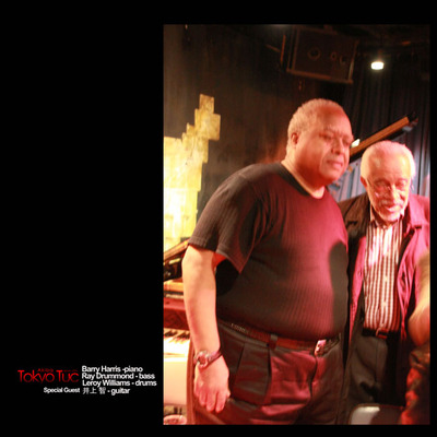 Barry Harris trio+井上 智 in東京TUC