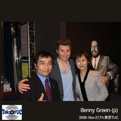 Benny Green-(p)
