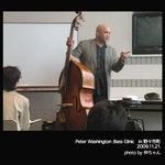 Peter Washington -bass