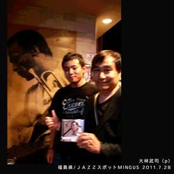 大林 武司 piano