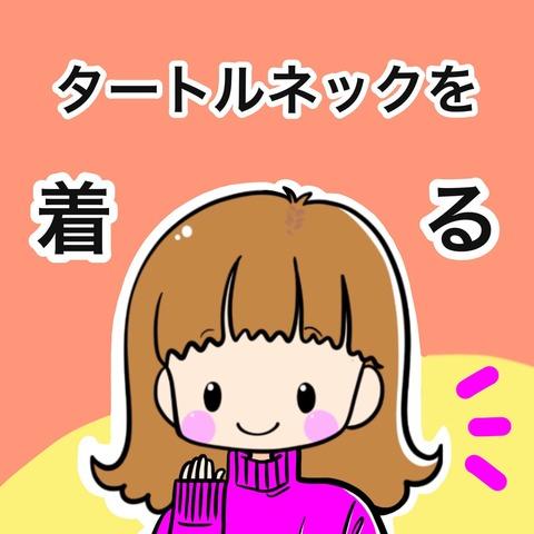linecamera_shareimage 6