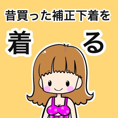 linecamera_shareimage 2