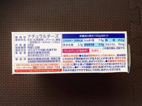D0A2EC42-CCD4-48B4-9CA3-8F2B8088F0D6