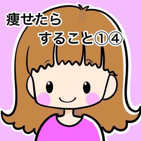 linecamera_shareimage 9