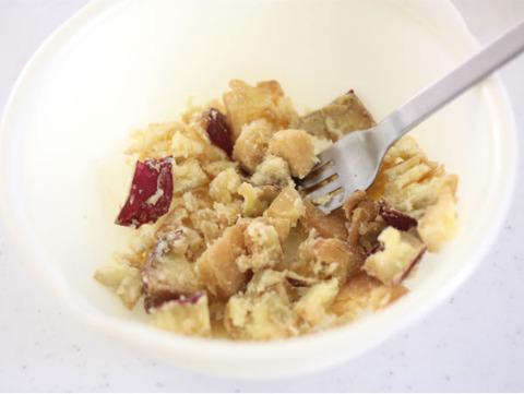 お芋ほっくり♪米粉とおからのベイクド ドーナツP_600