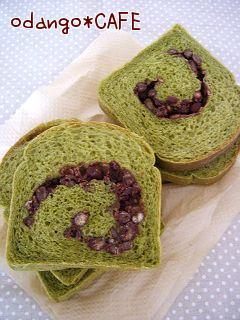抹茶小豆の渦巻きパン★ホシノ天然酵母