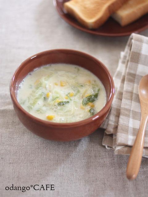 しょうがみそ仕立て♪とろとろ白菜の豆乳スープ_600