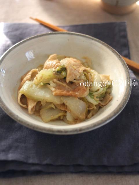 白菜と板麩(水戻しなし・入れるだけ)のごまみそ煮1_600