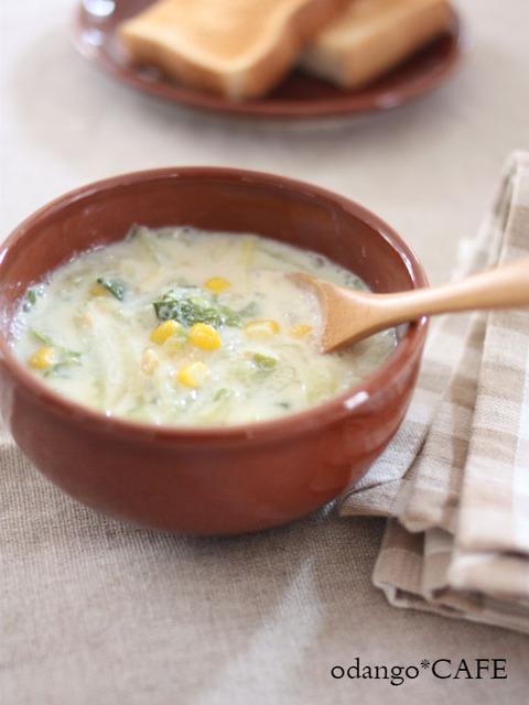 しょうがみそ仕立て♪とろとろ白菜の豆乳スープ2_600