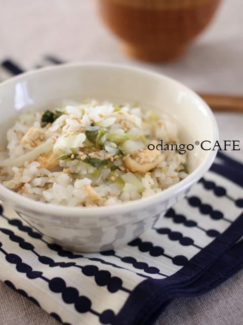 白菜の炊き込みご飯♪ごま風味2_600
