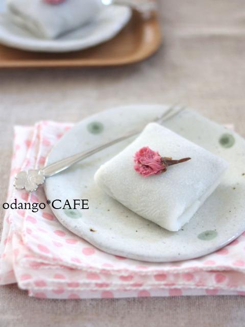 フライパンで作る♪包み桜もち1_600