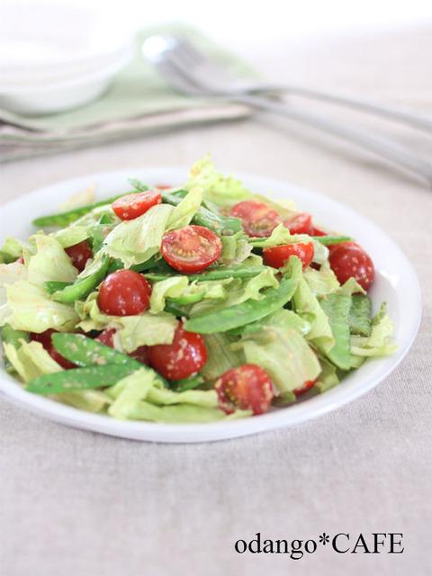 きぬさやとミニトマトのごまサラダ1_600