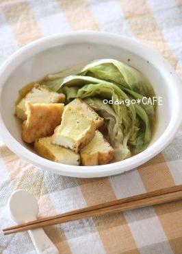 おだんごカフェ@体に優しいナチュラルレシピ-カレー風味♪レタスと厚揚げのしょうが醤油煮びたし