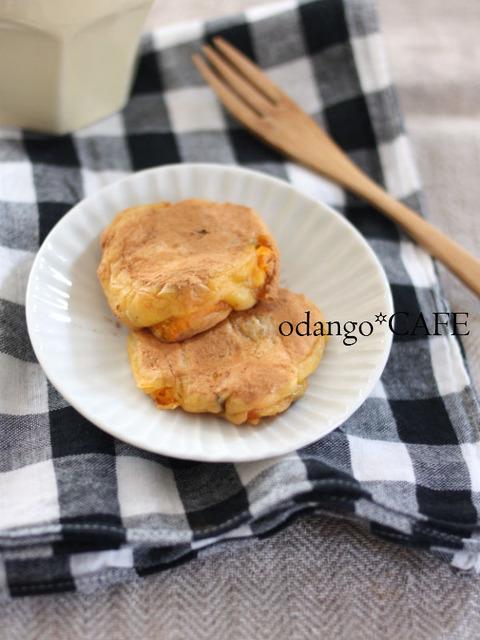フライパンで♪かぼちゃ餅1_600